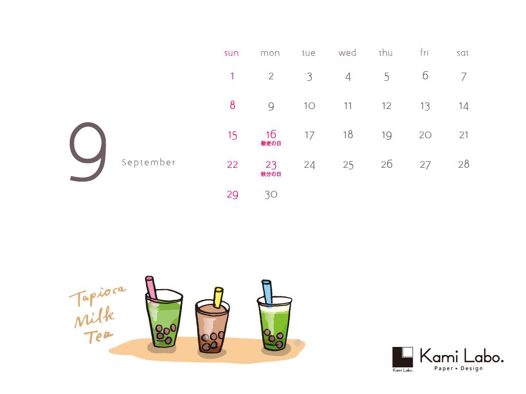 9月のデスクトップ壁紙カレンダー Kami Labo