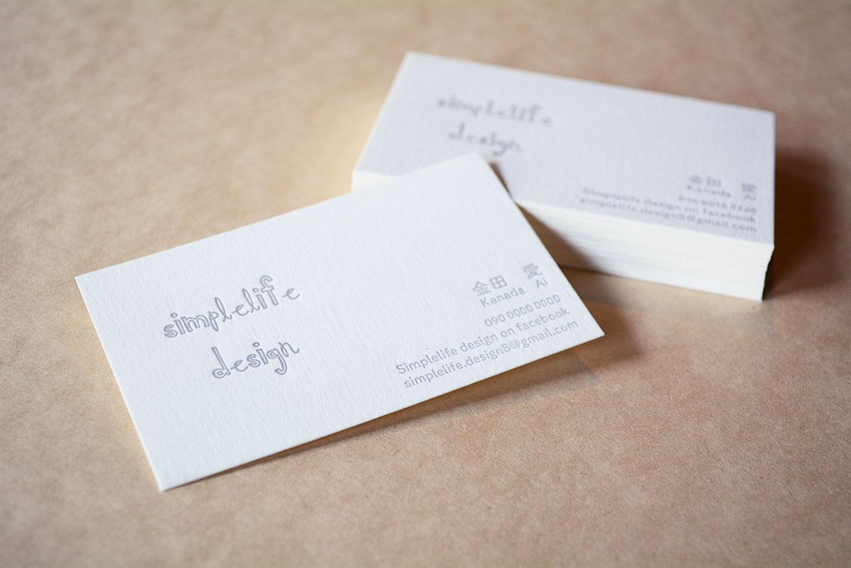 simplelife_design_00