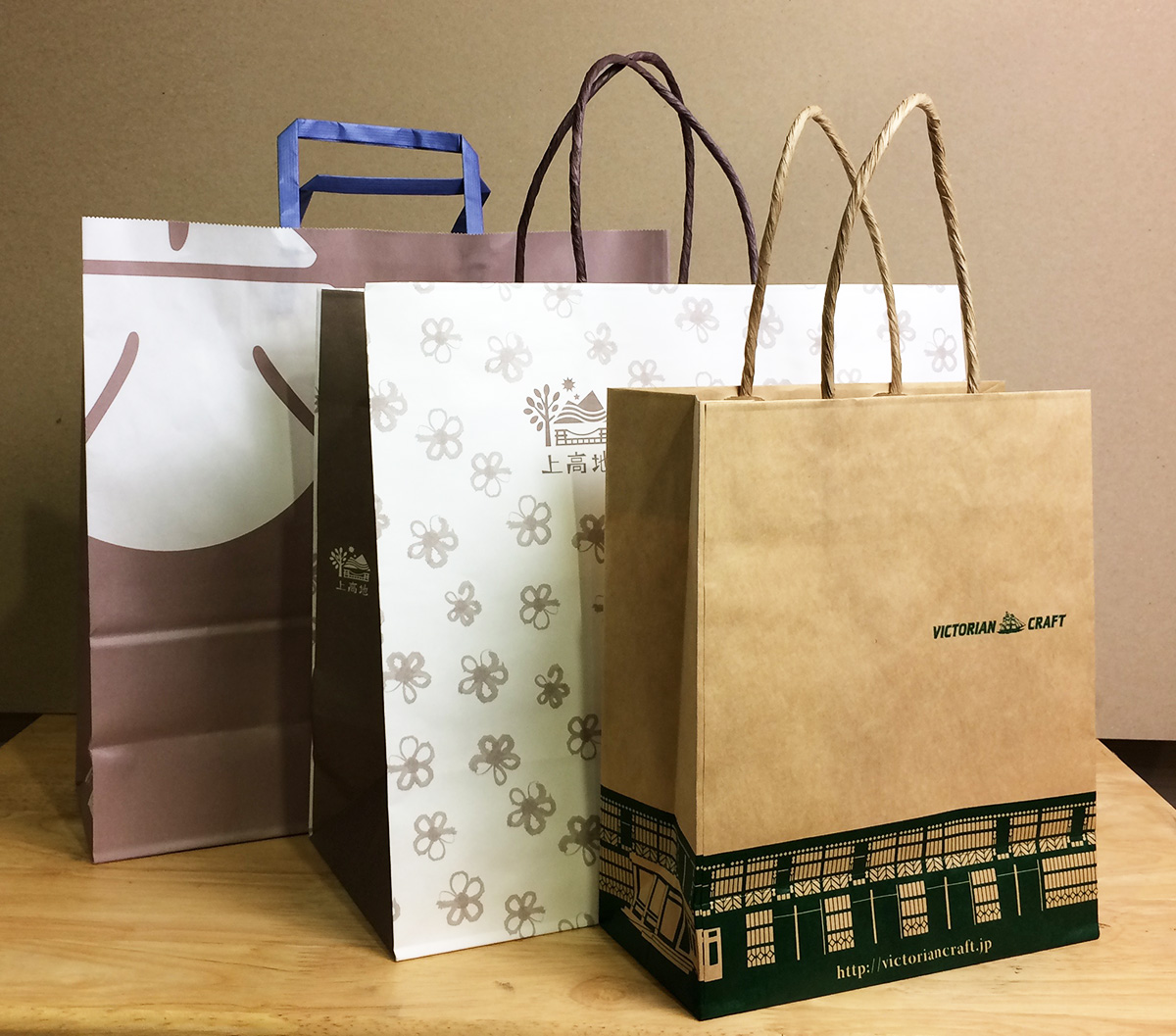 paperbag_sample