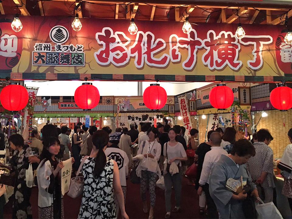 kabuki_071101