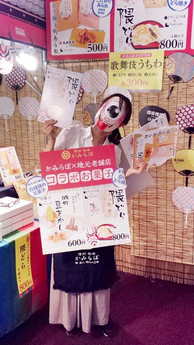 kabuki_07131
