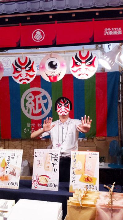 kabuki_07133