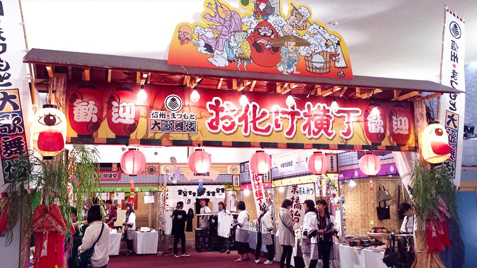 kabuki_07225
